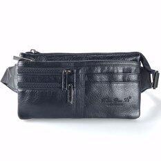 ขาย ซื้อ Chinatown Leatherกระเป๋าหนังแท้สะพายหน้าอกหรือคาดเอว ใน กรุงเทพมหานคร