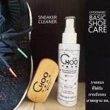 ขาย Choonano น้ำยาทำความสะอาดรองเท้า มีอย 120 Ml Travel Kit 1 Bottle And 1 Brush ออนไลน์ ใน กรุงเทพมหานคร