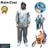 ซื้อ ชุดกันฝน เสื้อกันฝน กางเกงกันฝน ผ้ามุก ขนาดฟรีไซส์ สีเงิน กรุงเทพมหานคร