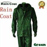 ขาย ชุดกันฝน เสื้อกันฝน มีแถบสะท้อนแสง เสื้อ กางเกง กระเป๋า สีเขียวเข้ม ออนไลน์