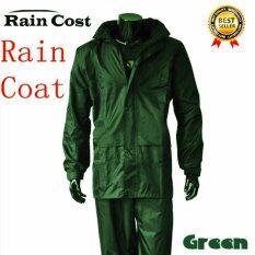 ซื้อ ชุดกันฝน เสื้อกันฝน มีแถบสะท้อนแสง เสื้อ กางเกง กระเป๋า สีเขียวเข้ม ใหม่
