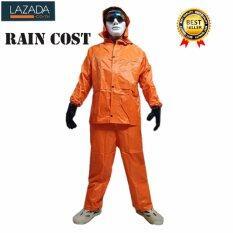 ราคา ชุดกันฝน เสื้อกันฝน มีแถบสะท้อนแสง เสื้อ กางเกง กระเป๋า สีส้ม ใหม่ล่าสุด