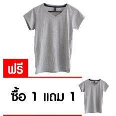 ราคา ซื้อ 1 แถม 1 Chahom เสื้อยืดแขนสั้น คอวี สีเทาท็อปดาย ผ้าคอตต้อน 100 ใหม่ ถูก