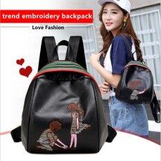 ราคา Ck14 กระเป๋าแฟชั่นสไตล์เกาหลี กระเป๋าสะพายหลังลายน่ารัก No 02248 Black Ck14 กรุงเทพมหานคร