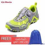 ราคา Clorts Jogging Shoes Boa 3 รองเท้าวิ่ง เทคโนโลยี Boa รองเท้าไม่ต้องผูกเชือก ที่สุด