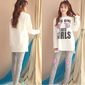 Clothes เสื้อแขนยาว+กางเกงขายาว ชุดลำลอง เสื้อผ้าแฟชั่นผู้หญิง (สีขาว) รุ่น5070