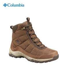 ขาย ซื้อ Columbia รองเท้าผู้ชาย รุ่น M Firecamp Boot สี Elk กรุงเทพมหานคร