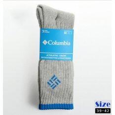 ขาย ซื้อ ออนไลน์ Columbia Socks ถุงเท้ายาว ถุงเท้ากีฬา ถุงเท้ากันหนาว สีเทา แพค 3 ชิ้น