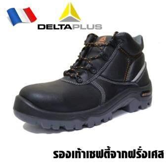 รองเท้าเซฟตี้หัว Composite พื้นกันทะลุ รุ่น Phoenix