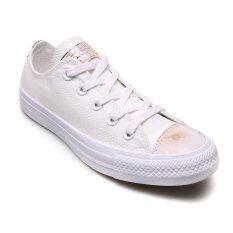 ราคา Converse รองเท้าผ้าใบ All Star Brush Off Leather Toecap Ox รุ่น 12100308C White