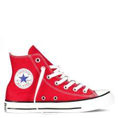 ราคา Converse รองเท้าผ้าใบ รุ่น All Star Hi Red Converse ออนไลน์