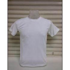 ราคา เสื้อยืดคอกลม สีขาว Cotton C32 เกรด A เป็นต้นฉบับ Cotton