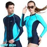 ราคา Couple Men Women S Long Sleeve Front Zipper Uv Protection Rash Guard Swimsuit Beach Bathing Wear Dark Blue Intl ราคาถูกที่สุด