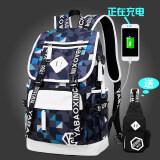 ขาย กระเป๋าคอมพิวเตอร์ความจุขนาดใหญ่กระเป๋าเดินทางกระเป๋านักเรียนแฟชั่นโรงเรียนมัธยม Crystal Blue Usb เพื่อส่งแพ็คหน้าอก Unbranded Generic เป็นต้นฉบับ