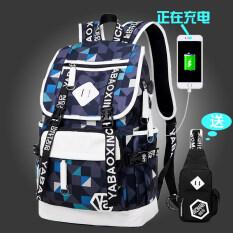 ราคา กระเป๋าคอมพิวเตอร์ความจุขนาดใหญ่กระเป๋าเดินทางกระเป๋านักเรียนแฟชั่นโรงเรียนมัธยม Crystal Blue Usb เพื่อส่งแพ็คหน้าอก