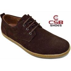 ราคา Csb รองเท้าหนังผู้ชาย Csb รุ่น Cm283 สีน้ำตาล ออนไลน์