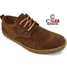 ราคา Csb รองเท้าหนังผู้ชาย Csb รุ่น Cm283 สีแทน Csb