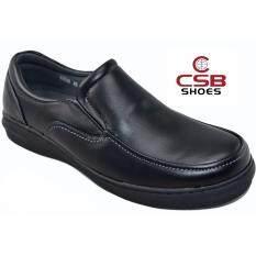 Csb รองเท้าคัทชูชาย Csb รุ่น Cm368 สีดำ เป็นต้นฉบับ
