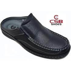 ราคา Csb รองเท้าหนังแบบสวมเปิดส้น ผู้ชาย Csb รุ่น Cm443 สีดำ ถูก