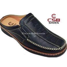 ขาย ซื้อ Csb รองเท้าหนังผู้ชาย Csb รุ่น Cm449 ใน กรุงเทพมหานคร
