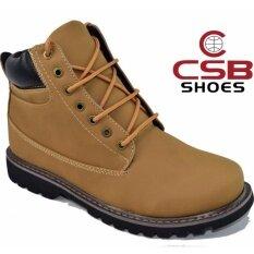 ซื้อ Csb รองเท้าหนังหุ้มข้อ ผู้ชาย Csb รุ่น Cm912 สีแทน ใหม่