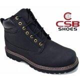 ขาย Csb รองเท้าหนังหุ้มข้อ ผู้ชาย Csb รุ่น Cm912 สีดำ กรุงเทพมหานคร