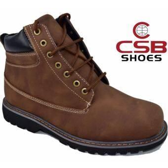 CSB รองเท้าหนังหุ้มข้อ ผู้ชาย CSB รุ่น CM912 (สีน้ำตาล)-