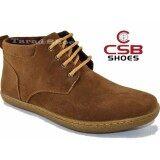 ซื้อ Csb รองเท้าหนังผู้ชาย หุ้มข้อ Csb รุ่น Cm965 สีแทน Csb ถูก
