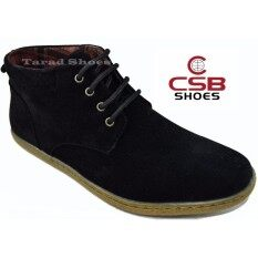 โปรโมชั่น Csb รองเท้าหนังผู้ชาย หุ้มข้อ Csb รุ่น Cm965 สีดำ