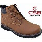 ขาย Csb รองเท้าหนังหุ้มข้อ ผู้ชาย Csb รุ่น Cm978 สีน้ำตาล ออนไลน์ ใน กรุงเทพมหานคร