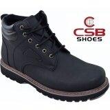 Csb รองเท้าหนังหุ้มข้อ ผู้ชาย Csb รุ่น Cm978 สีดำ ถูก