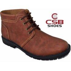 ขาย Csb รองเท้าหนังผู้ชาย หุ้มข้อ Csb รุ่น Cm984 สีน้ำตาล Csb เป็นต้นฉบับ