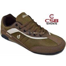 ซื้อ Csb รองเท้าผ้าใบผู้ชาย Csb Design รุ่น Sl90066 สีน้ำตาล
