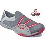 ขาย Csb รองเท้าผ้าใบแบบสวม ผู้หญิง Csb รุ่น E2226 สีเทา Csb