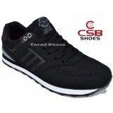 ราคา Csb รองเท้าผ้าใบผู้ชาย Csb รุ่น Ln90059 ดำล้วน