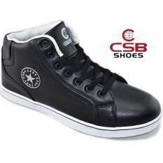 ซื้อ Csb รองเท้าหนังหุ้มข้อ ผู้ชาย Csb รุ่น Sl97060 สีดำขาว Csb เป็นต้นฉบับ