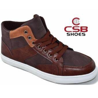 CSB  รองเท้าหนังหุ้มข้อ ผู้ชาย CSB รุ่น ZF77012 (สีน้ำตาล)