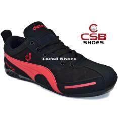 ความคิดเห็น Csb Design รองเท้าผ้าใบผู้ชาย Csb Design รุ่นใหม่ Ds9811 สีดำแดง