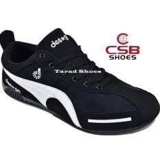 ซื้อ Csb Design รองเท้าผ้าใบผู้ชาย Csb Design รุ่นใหม่ Ds9811 สีดำขาว ใหม่