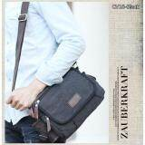ขาย ซื้อ Allday Cv16 Black กระเป๋าสะพายข้าง ผ้าแคนวาส สีดำ กระเป๋าสะพายไหล่ กระเป๋าผู้ชาย ใน กรุงเทพมหานคร