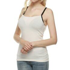 Cyber Arshiner คลอดบุตรเสื้อกล้ามเลี้ยงลูกแม่ Breast Feeding เสื้อผ้า (สีขาว) ขายด่วนเช็คราคาได้ที่นี่ - Intl.