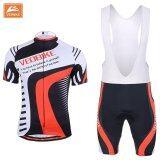 Cycling Jersey Set Mtb Short Sleeve Sportwear Bike Cycling Clothing(Black Red) Intl ใหม่ล่าสุด