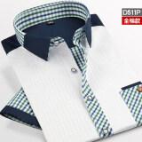 ราคา เสื้อเชิ้ตทำงาน เสื้อแขนสั้นผู้ชายRolf Benz D511 D511 Unbranded Generic ออนไลน์