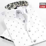 ซื้อ เสื้อเชิ้ตทำงาน เสื้อแขนสั้นผู้ชายRolf Benz D524 D524 ใน ฮ่องกง