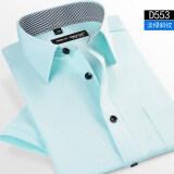 ซื้อ เสื้อเชิ้ตทำงาน เสื้อแขนสั้นผู้ชายRolf Benz D553 D553 ออนไลน์
