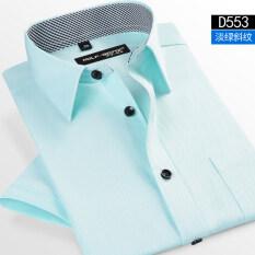 ขาย เสื้อเชิ้ตทำงาน เสื้อแขนสั้นผู้ชายRolf Benz D553 D553 เป็นต้นฉบับ