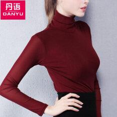 ส่วนลด Danyu เสื้อขนาดเล็กเสื้อตาข่ายไซส์พิเศษไซส์ใหญ่พิเศษหนาภายในนั่ง ม่วง ฮ่องกง