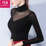 Danyu Qiuyi เสื้อผ้าแฟชั่น กอซ Bottoming เสื้อผ้าแฟชั่น เสื้อฤดูใบไม้ผลิและฤดูใบไม้ร่วงใหม่หญิง สีดำ เป็นต้นฉบับ