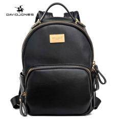Davidjones Genuine Leather Small Mini Backpack เป็นต้นฉบับ
