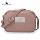 ขาย ซื้อ Davidjones ผู้หญิง Shoulder Bags กระเป๋าใส่เหรียญ Pu กระเป๋าสตางค์ สีชมพู ใน จีน